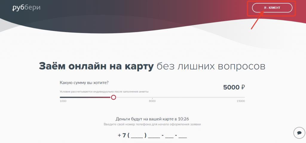 схема карты метро москвы распечатать