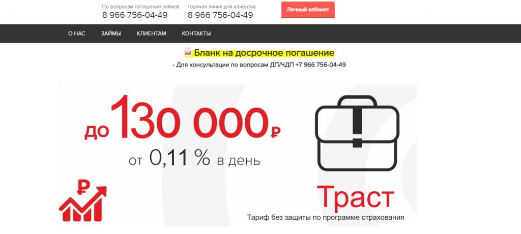 Официальный сайт Деньги будут dengibudut.com