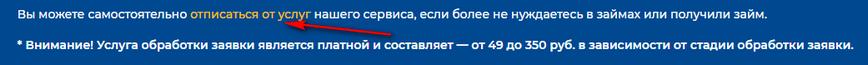 Дно сайта Baboskin