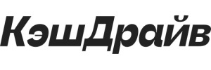 Логотип КэшДрайв