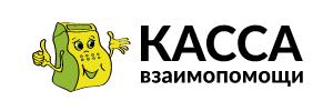 Логотип МКК Касса взаимопомощи