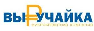 Логотип МКК Выручайка
